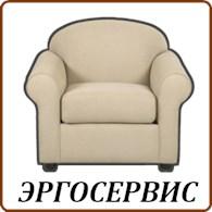 """""""Эргосервис"""" Чебоксары"""