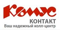 Комус Контакт