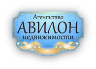 АВИЛОН Агентство Недвижимости