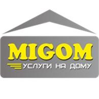 "Химчистка ""МИГОМ"""