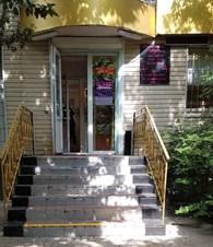 Салон красоты на Кантемировской  «Сириус»