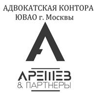 Арешев и Партнеры