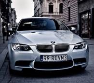 BMW Титан, автоцентр