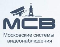 Московские Системы Видеонаблюдения