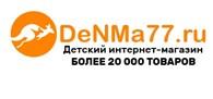 """Детский интернет-магазин """"Денма77"""""""