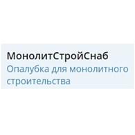 ООО МонолитСтройСнаб