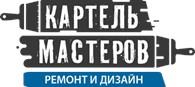 Картель Мастеров