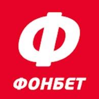 """Букмекерская контора """"Фонбет"""""""