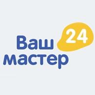Ваш мастер 24
