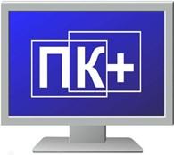 Институт развития информационных технологий ПК+