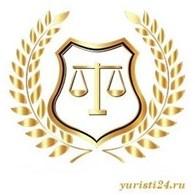 Законовед