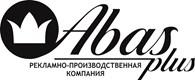 ООО Абас - Плюс