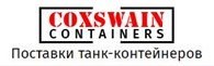 COXSWAIN CONTAINERS