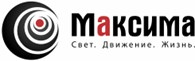 """""""Максима"""""""