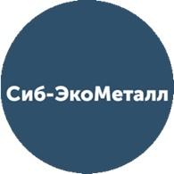 Сиб-ЭкоМеталл