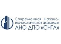 """Современная научно-технологическая академия  """"СНТА"""""""