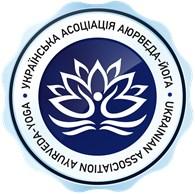 Украинская Ассоциация Аюрведа - Йога