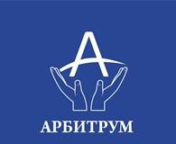 ООО Юридическая компания Арбитрум