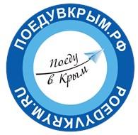 ООО Поеду в Крым