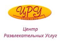 """""""Центр Развлекательных Услуг"""""""