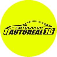 АвтоРеал16