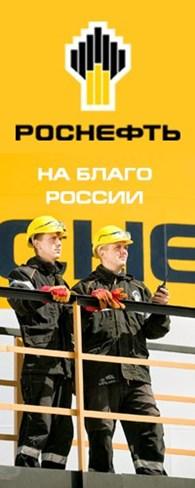 """Таас-Юрях Нефтегазодобыча"""