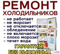 Рембыт24