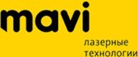 """Компания """"Mavi"""""""