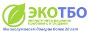 ЭКО - ТБО