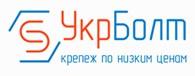 УкрБолт