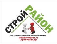 Строй - Район