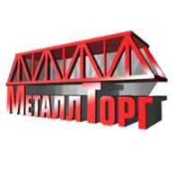 МеталлТорг