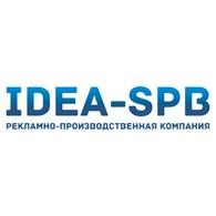 Идея - Санкт-Петербург