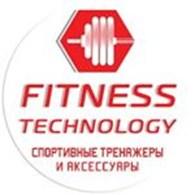 Фитнесс технологии