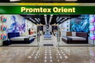 Promtex Orient