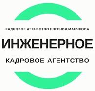 ООО Кадровое агентство Евгения Манякова
