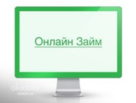 Центрально-Азиатская микрофинансовая организация