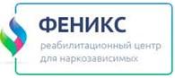 ООО РЦ Феникс