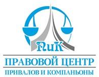 """Правовой центр """"ПиК"""""""