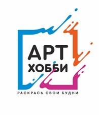 Арт Хобби Мурманск