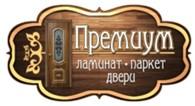 Премиум - салон напольных покрытий и дверей
