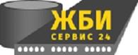 ЖБИ Сервис 24