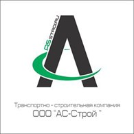 "Группа компаний ""АС-Строй"""