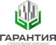 ООО Квартиры в ЖК Гарантия