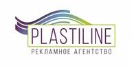 """Рекламное агентство """"Пластилайн"""""""