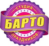 ИП Студия праздников «БАРТО»