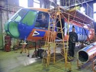 «Магаданский авиаремонтный завод № 73 ГА»