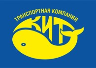 """ООО Транспортная компания """"КИТ"""" Усинск"""