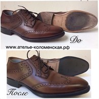 Ремонт обуви и Изготовление ключей
