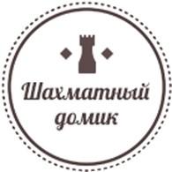 Шахматный домик